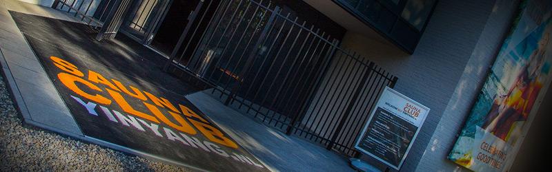 Politie onderzoekt link motorclub met privé sauna