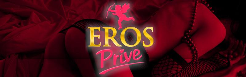 Eros Privé